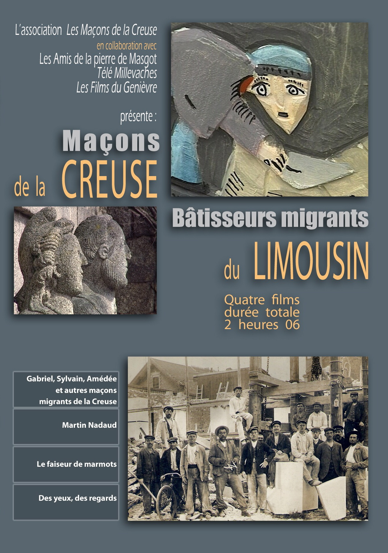 2006 DVD maçons de la Creuse